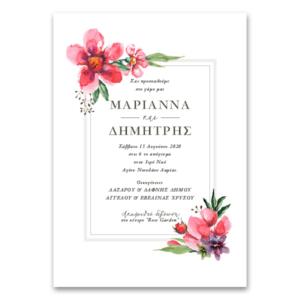 Γαμήλια Πρόσκληση με Κορνίζα και Άνθη