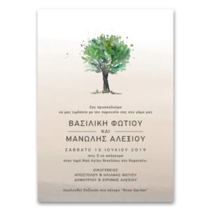 Καλαίσθητη Κάθετη Γαμήλια Πρόσκληση