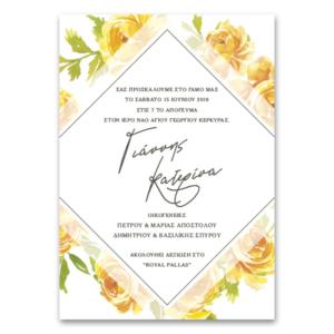 Εντυπωσιακά Τριαντάφυλλα σε Γαμήλια Πρόσκληση