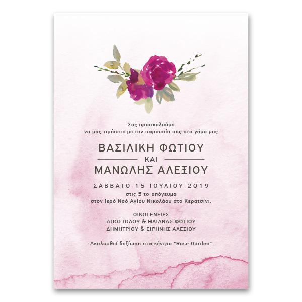 Ρομαντικό Watercolor Τριαντάφυλλο Προσκλητήριο Γάμου
