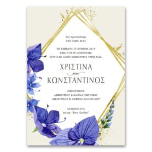 Εντυπωσιακά Άνθη σε Γαμήλια Πρόσκληση
