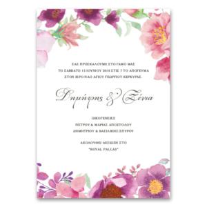 Προσκλητήριο Γάμου με Ροζ Απαλά Άνθη