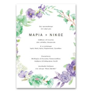 Πρόσκληση Γάμου με Στεφάνι Λουλουδιών