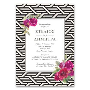 Πρόσκληση με Πλεγμένες Γραμμές και Άνθη