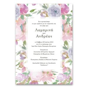 Ρομαντική Πρόσκληση Λουλουδιών με Πλαίσιο