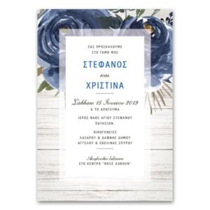 Προσκλητήριο Ρουστίκ με Πλαίσιο και Μπλε Άνθη