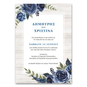 Προσκλητήριο Ρουστίκ με Μπλε Άνθη και Πλαίσιο