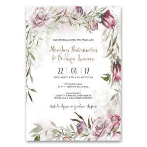 Μοντέρνο Elegant Προσκλητήριο Γάμου με Άνθη
