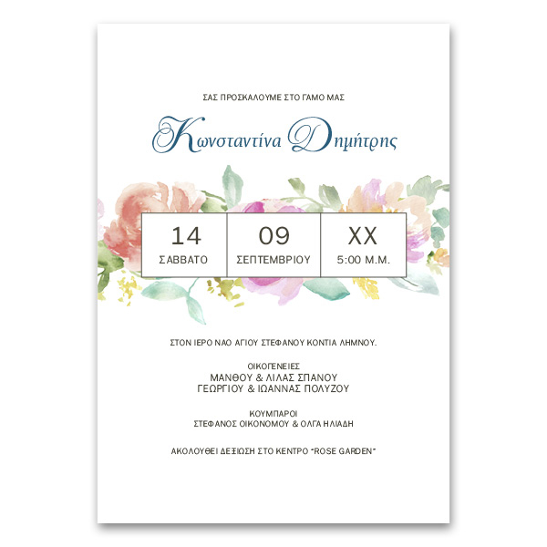 Μοντέρνα Chic Γαμήλια Πρόσκληση με Άνθη