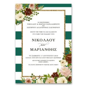 Modern Κάθετη Πρόσκληση Γάμου με Άνθη