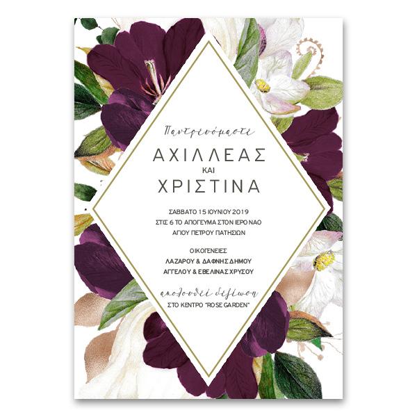 Elegant Μοντέρνο Προσκλητήριο Γάμου με Άνθη