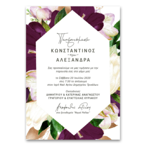 Elegant Floral Κάθετη Γαμήλια Πρόσκληση