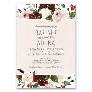 Σύγχρονη Floral Γαμήλια Πρόσκληση με Τριαντάφυλλα