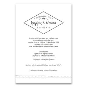 Rustic Οικονομικό Σύγχρονο Προσκλητήριο Γάμου