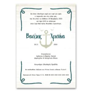 Κλασικό Κάθετο Προσκλητήριο Ναυτική Άγκυρα