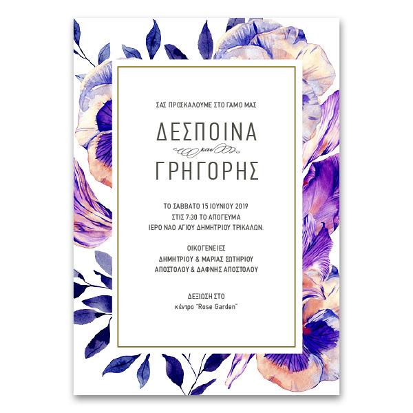 Μοντέρνα Κομψή Πρόσκληση Γάμου με Άνθη