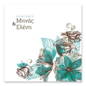 Μοντέρνα Γραμμικά Λουλούδια