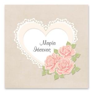 Ρετρό Κορνίζα Καρδιάς με Άνθη