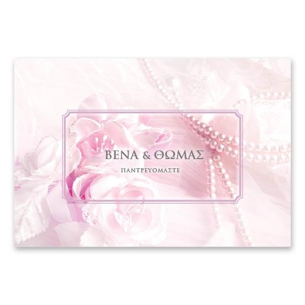 Ρομαντικά Άνθη με Πέρλες