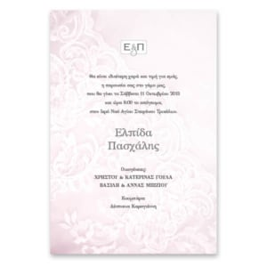 Ρομαντική Ροζ  Δαντέλα