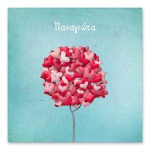 Ροζ Δέντρο με Καρδιές