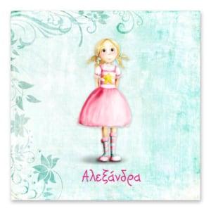 Χαριτωμένο Ροζ Κοριτσάκι