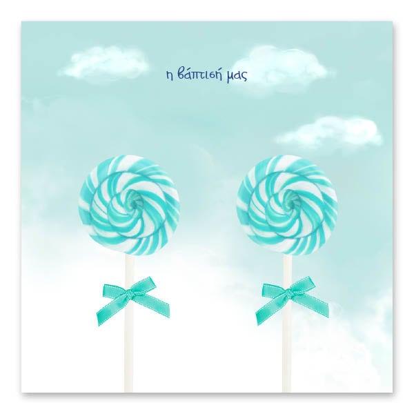 Γλυκά Γαλάζια Γλειφιτζουράκια